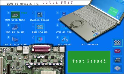 UltraPOSTツールイメージ