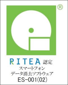 RITEA認定