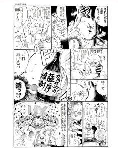 スタッフ紹介5